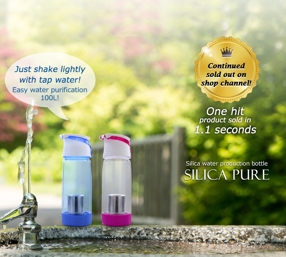 Silica Pure | Products, -Accessories, --Water Purifiers