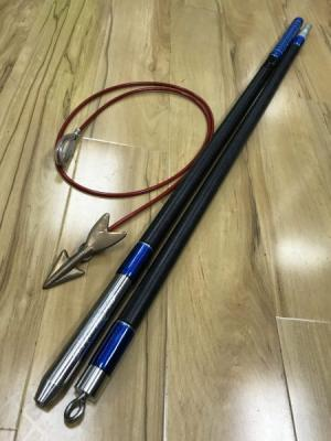 Deluxe 2-Piece Harpoon (10' with Custom Bag)