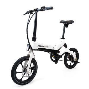 JupiterBike Discovery Folding Electric Bike