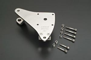 """KPLT-7418 MCM BRAVO / STELLINGS PLATE - 8"""" LH"""