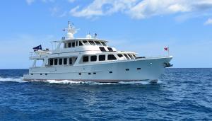 Miss Anna 85' Offshore Motoryacht 2007