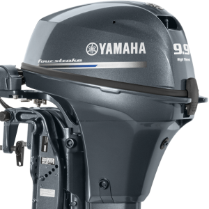 Outboards, 9.9 and 8 hp Portable