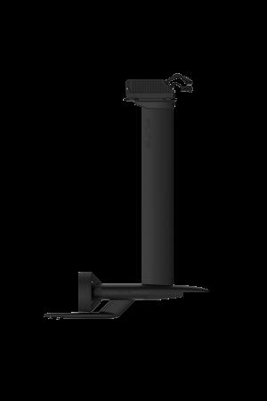 Flite eFoil Propulsion System - Black 75cm